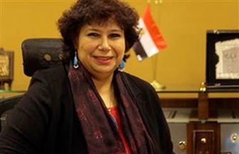"""الإثنين.. وزيرة الثقافة تفتتح ندوة حول كتاب """"التسويق الصعب العمالة والإعاقة في مصر"""""""