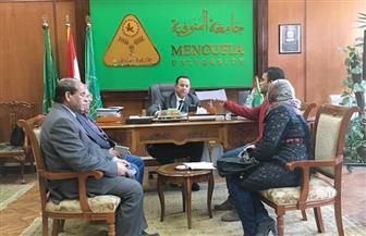 رئيس جامعة المنوفية يستقبل المسئولين عن تنفيذ مدينة الحرفيين | صور