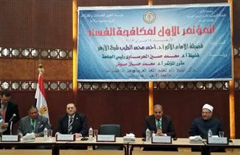 رئيس جامعة الأزهر: مكافحة الفساد مطلب دستوري.. وخطورته لا تقل عن الإرهاب