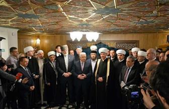 زيارة لأبومازن مسجد موسكو.. ومفتي روسيا: مسلمو روسيا لن يتركوا مسجدهم الأقصى نهبًا للاحتلال الصهيوني