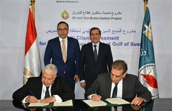 """مصر توقع اتفاقية مع """"شلمبرجير"""" العالمية للتنقيب عن البترول بخليج السويس"""