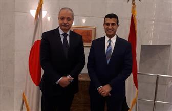 طارق الخولي يبحث مع سفير مصر باليابان سبل تعزيز العلاقات بين البلدين