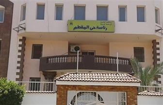 حملة لمراجعة تراخيص الشقق السكنية في حي المقطم