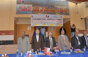 محافظ أسوان يشهد ختام مهرجان الدمج والتواصل السنوى لمؤسسات الرعاية الاجتماعية | صور