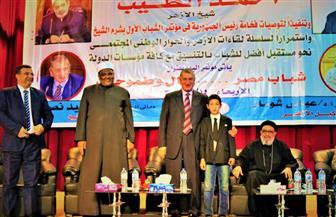 ختام أعمال مؤتمر شباب مصر بالمجمع الثقافي بكفرالشيخ | صور