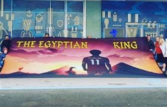 """جماهير ليفربول في بورتو تضع لافتة """"محمد صلاح.. الملك المصري"""""""