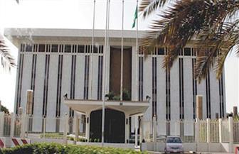 المركزي السعودي يعدل ضوابط حساب القروض إلى الودائع