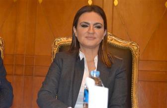 اتفاقية شراكة لمساعدة الشركات الناشئة بين مصر ومؤسسة التمويل الدولية
