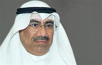 الكويت توقع عقود مشروع مصفاة الدقم بسلطنة عمان