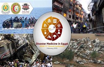 """الجمعية العلمية بطب المنصورة تنظم مؤتمرها الـ 11 بعنوان """"طب الكوارث في مصر"""""""