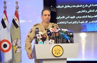 بعد قليل.. القوات المسلحة تصدر بيانها العاشر حول العمليات العسكرية في سيناء