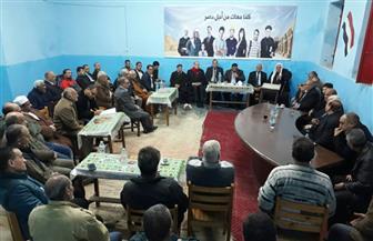 """""""من أجل مصر"""" تجتمع برءوس العائلات والشخصيات العامة بمدينة بلبيس لدعم الرئيس السيسي / صور"""