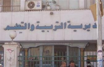 """""""أمن الفيوم"""": مدير مدرسة يتهم ابن السكرتيرة بالتعدي عليه وبعض المدرسين"""