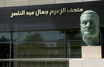 """""""جمال عبد الناصر في الخطاب الأدبي والثقافي"""".. ندوة بمناسبة مئويته"""
