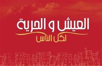 """استقالات في حزب العيش والحرية بسبب """"التحرش الجنسى"""""""