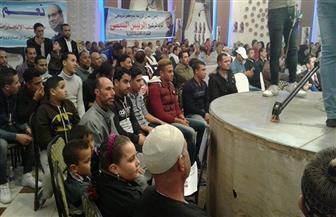 النقابة العامة لعمال الزراعة والصيد بكفرالشيخ تعلن دعمها الرئيس السيسي في مؤتمر حاشد | صور