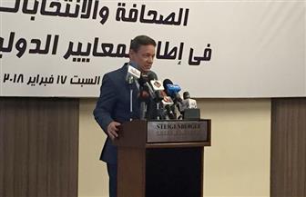 انطلاق مؤتمر الهيئة الوطنية للصحافة عن تغطية الانتخابات الرئاسية | صور