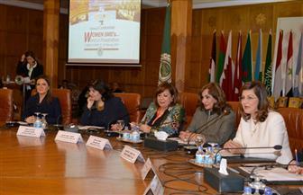 إيناس مكاوي: خطة للنهوض بالمرأة العربية وإدماجها في المؤسسات المالية والخدمية