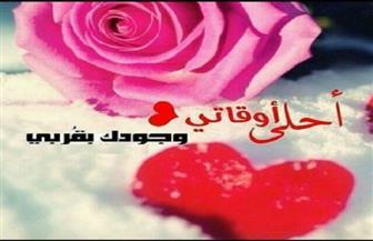 أجمل قصص الحب والغيرة!! فيديو