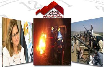 هجوم الجيش اليمني.. حريق معبد بوذى.. معدل النمو.. مناورات عسكرية بنشرة السادسة