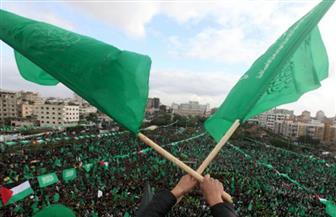 حماس: إدارة ترامب تسعى لتركيع الشعب الفلسطيني وتصفية قضيته
