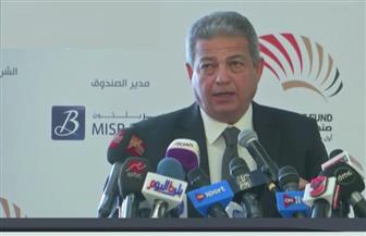 وزير الشباب: يجب وضع أشكال جديدة لدعم الرياضة.. ونتوقع وصول رأس مال الصندوق المصري لمليار جنيه