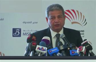 وزير الشباب يلقي كلمة رئيس الوزراء في مؤتمر تدشين صندوق دعم الرياضة المصري