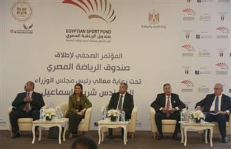 """رئيس الوزراء: """"صندوق دعم الرياضة"""" يستهدف وضع مصر على الخريطة العالمية"""
