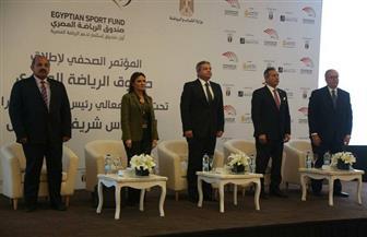 وزير الشباب يدشن صندوق دعم الرياضة.. وبنك مصر يبدأ بـ5 ملايين.. ورئيس الوزراء: نسعى للوصول إلى العالمية