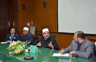 وزير الأوقاف لقيادات الدعوة ببني سويف: الإدارة ليست نزهة | صور