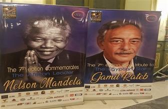 بدء مؤتمر مهرجان الأقصر للسينما الإفريقية 2018