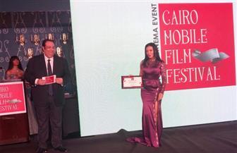 20 دولة شاركت في مهرجان القاهرة الدولي الثاني لسينما الموبايل | صور