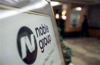 """""""نوبل جروب"""" تحذر من خسائر بقيمة 1.93 مليار دولار خلال الربع الأخير من العام الماضي"""
