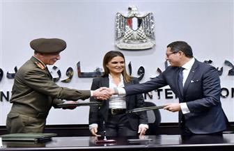 اتفاق لانشاء  100 فرع كارفور في مصر