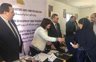 نائب وزير الزراعة ومحافظ الفيوم يسلمان صكوك 119 مشروعا للسيدات المعيلات | صور