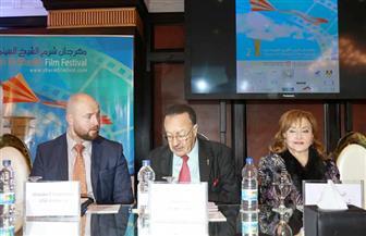 ليلى طاهر تشهد المؤتمر الصحفي لمهرجان شرم الشيخ السينمائي | صور