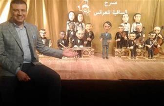عمرو الليثى يستضيف محمد الصاوى وحفل عرائس عبد الحليم حافظ وفريد الأطرش