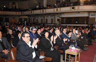 رئيس جامعة القاهرة: الفن أحد أساليب مقاومة الإرهاب وتنمية الاتجاهات الروحية في الإنسان | صور