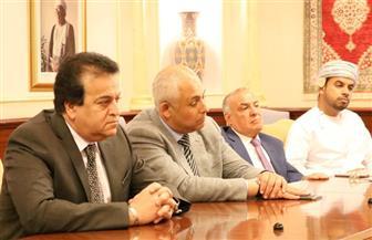 وزير التعليم العالي: تسهيلات لطلاب عمان بالجامعات المصرية | صور