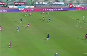 صلاح محسن يضيف الرابع للأهلي في مرمى النصر