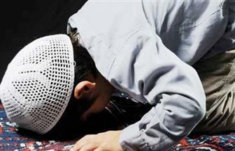 كيف تعلم أطفالك الصلاة في الصغر؟