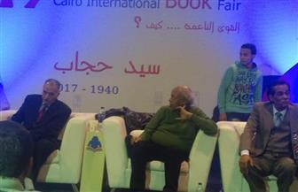 """معرض الكتاب يكرم """"الشيخ إمام عيسى"""" في مئويته"""