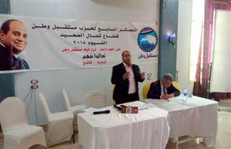 معاون وزير الشباب من الفيوم: 400 براءة اختراع سنويا في مصر معظمها لأجانب | صور