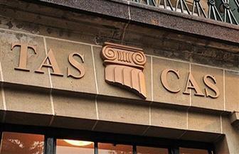 """""""كاس"""" توجه ضربة قوية لروسيا"""