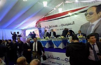 """بحضور الآلاف.. بدء مؤتمر """"مستقبل وطن"""" بالحوامدية لتأييد الرئيس السيسي"""