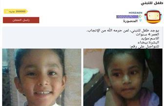أمين عام الائتلاف المصري لحقوق الطفل: رصدنا عددا من الصفحات على فيس بوك لبيع الأطفال والداخلية تلاحقهم