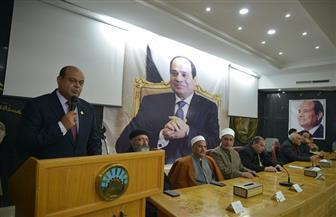 """""""خريجو الأزهر"""" بمطروح ينظمون مؤتمرًا لدعم الرئيس السيسي والقوات المسلحة فى محاربة الإرهاب"""