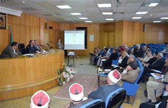 """نائب وزير الصحة يعقد اجتماع المجلس الإقليمي للسكان لإطلاق حملة """"راعي عيلتك واحميها"""" بالمنيا"""