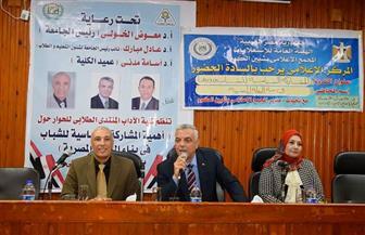 نائب رئيس جامعة المنوفية يشهد ندوة المشاركة السياسية بكلية الآداب   صور