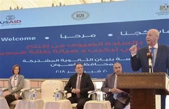 نائب وزير التعليم: مصر وضعت رؤية طموحة لتطوير التعليم الفنى حتى 2030 والبداية من أسوان | صور